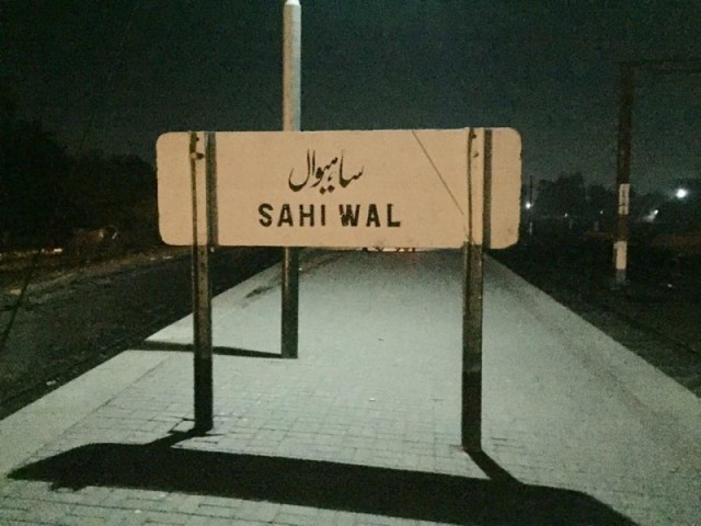 Sahiwal Railway Station