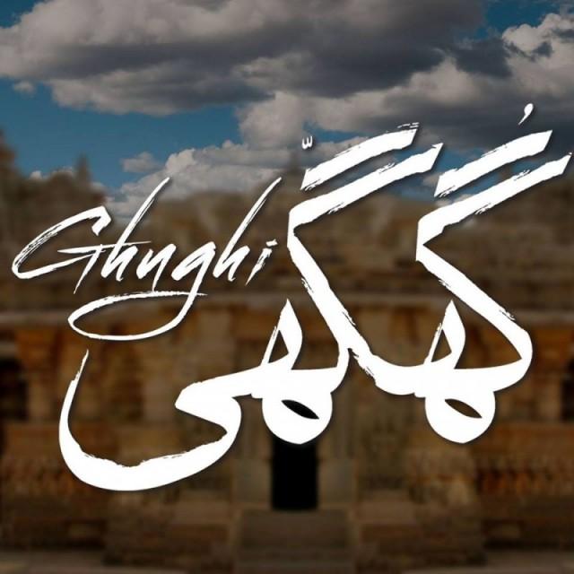 Ghughi