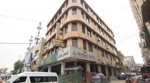 Al-Munawer