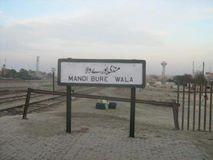 Mandi Burewala Railway Station