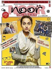 Noor (film)