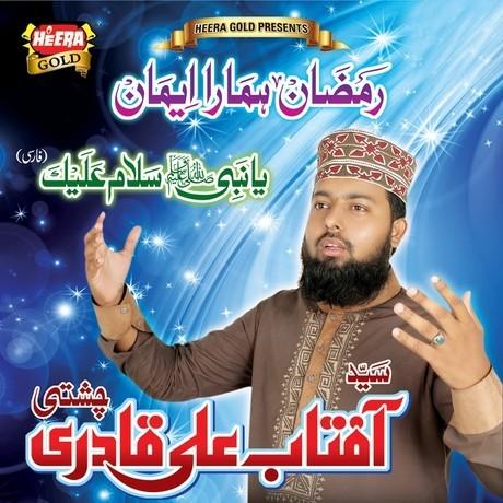 Syed Aftab Ali Qadri