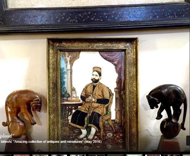 Fakir Khana Museum