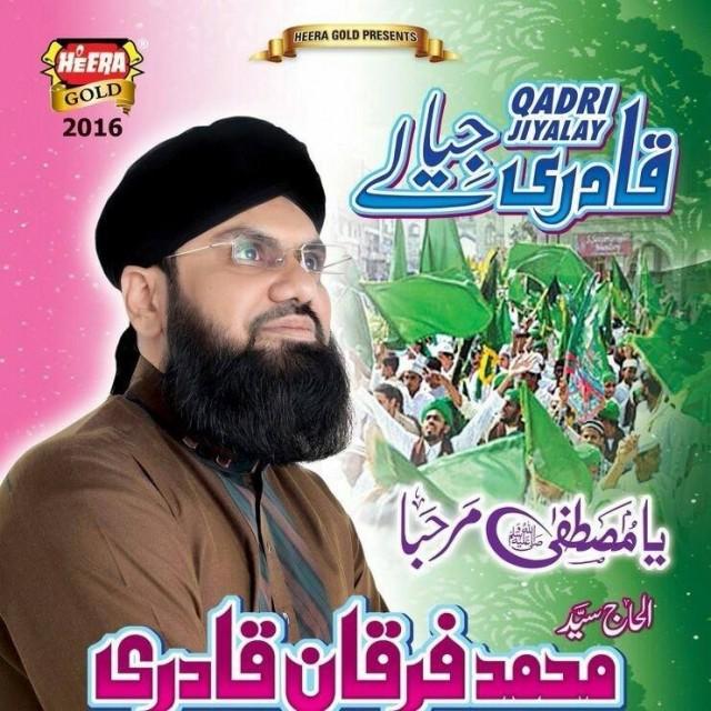Syed Muhammad Furqan Qadri