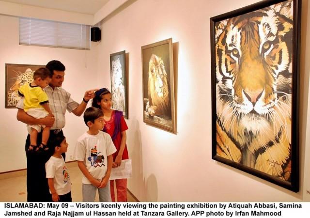 Tanzara Art Gallery