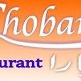 Chobara
