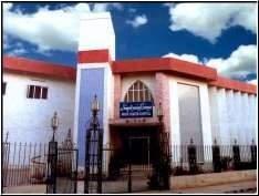 Minar Hospital