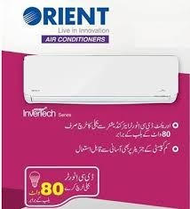Orient Invertech Series 13MABW (WHITE,GOLD) 1 Ton Heat & Cool Split Air Conditioner