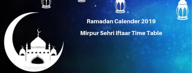 Mirpur Ramadan Calendar 2019