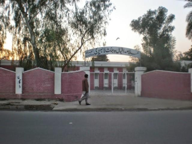 Allama Iqbal Public Library