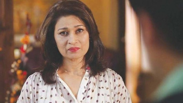 Naila Jaffery