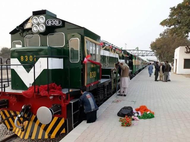 Kohat Tehsil Railway Station