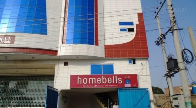 Homebells