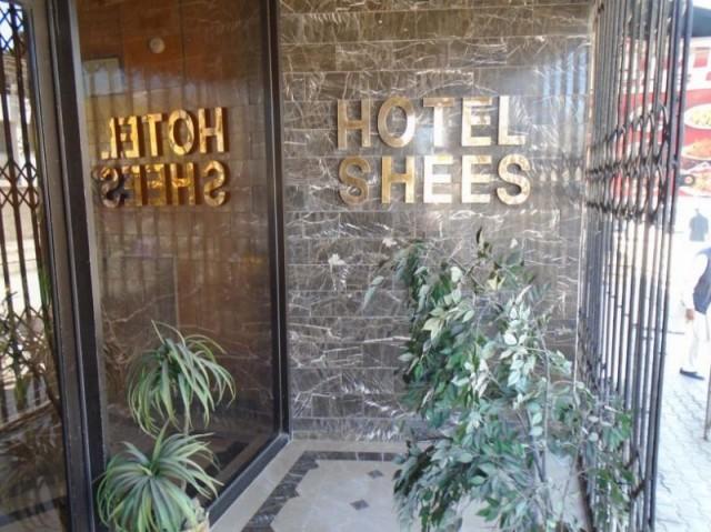 Hotel Sheesh
