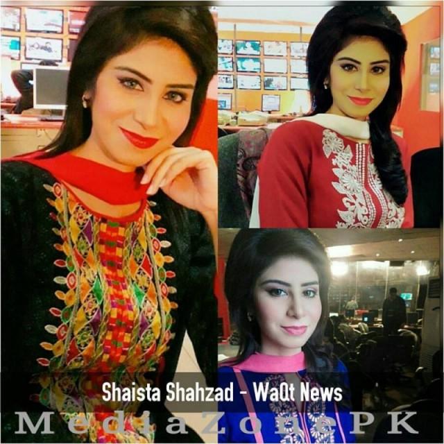 Shaista Shahzad