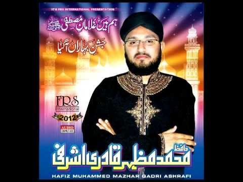 Mazhar Qadri Ashrafi