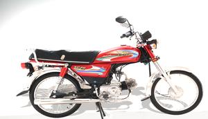 Super Power SP-70 Bike