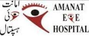Amanat Eye Hospital (Pvt) Ltd.