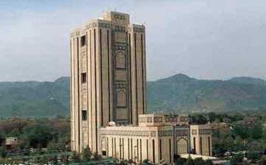 Saudi Pak Tower Building
