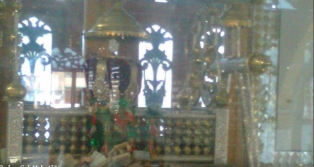 Qadam Gah Mola Ali
