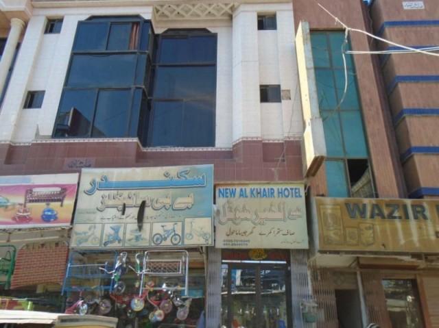 New Al-Khair