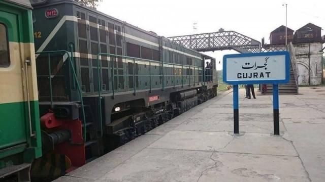Gujrat Railway Station