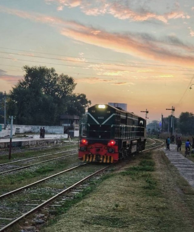 Sialkot Junction Railway Station