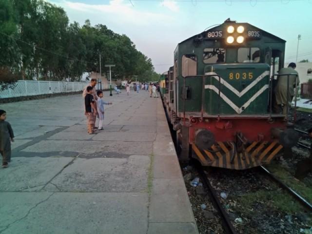 Khushhal Khan Khattak Express