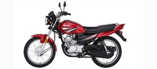 Yamaha YB 125z 2018