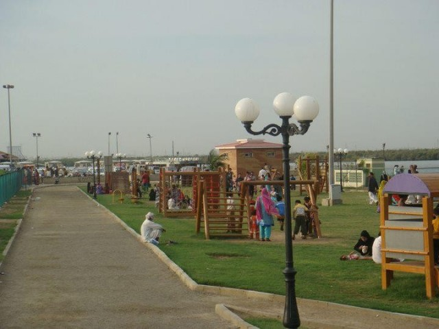 Major Khalid Shaheed Park