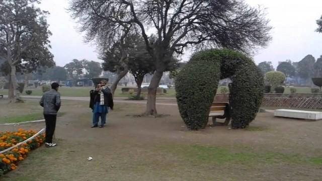 Gulshan-Iqbal Park