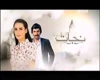 A Plus Turkish Dramas List, Timings, Schedule, Cast - Best A Plus