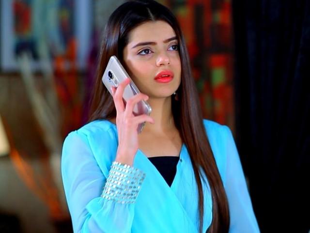 Bina Chaudhry