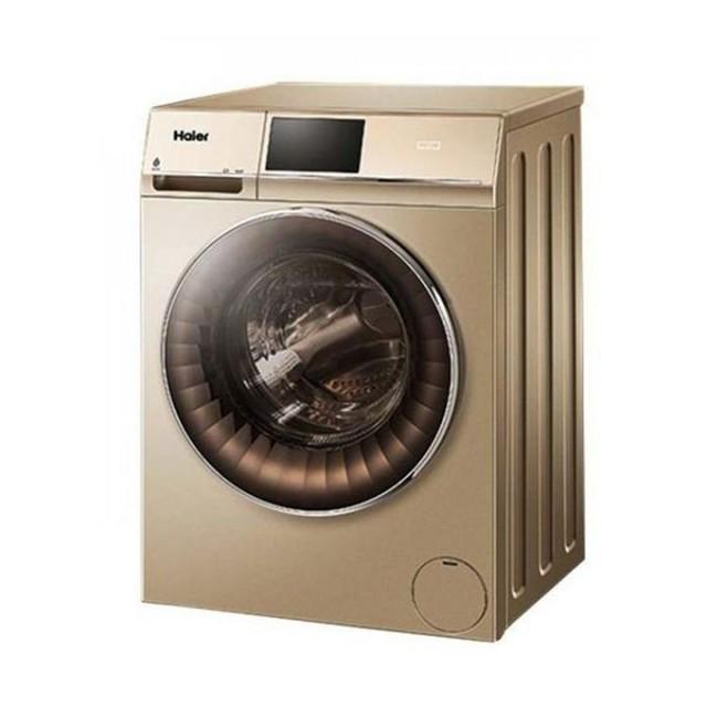 Haier HWD100 16786 Washing Mashine