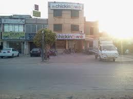Chickinow
