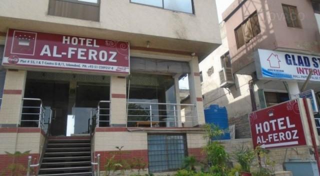 Al-Feroz Hotel