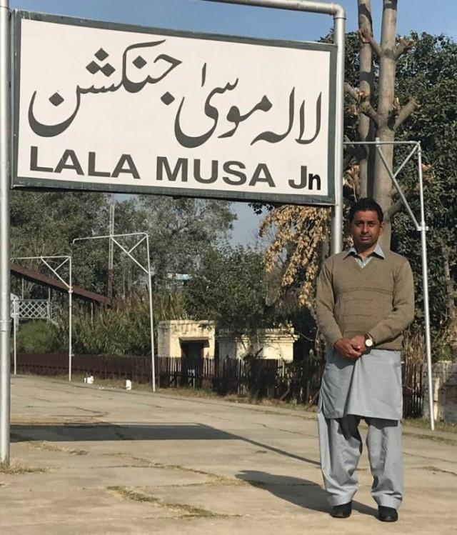 Lala Musa Junction Railway Station