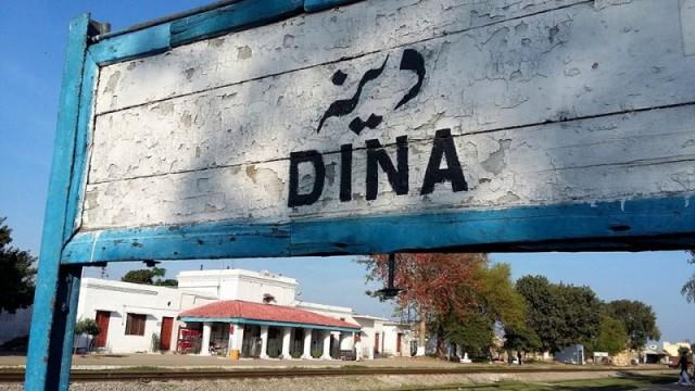 Dina Railway Station