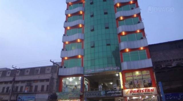 Pak Palace