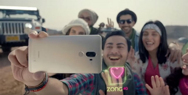 Zong Monthly 5 GB