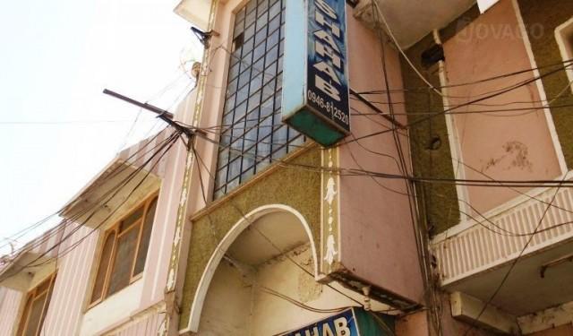 Hotel Shahab