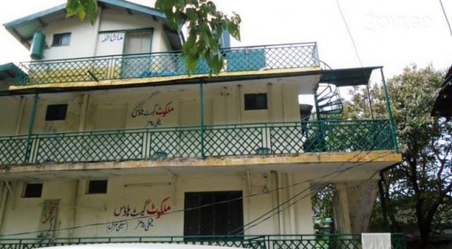 Malkot Guest House