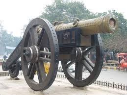 Zamzama Gun