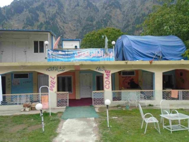Paradise Inn Guest House