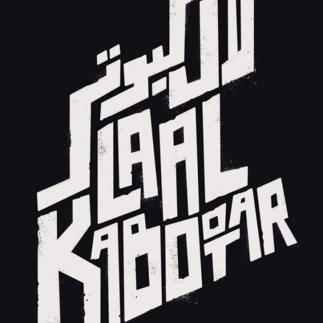 Laal Kabootar