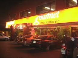 Gourmet GT Road