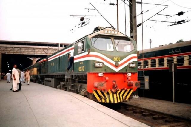 Badar Express