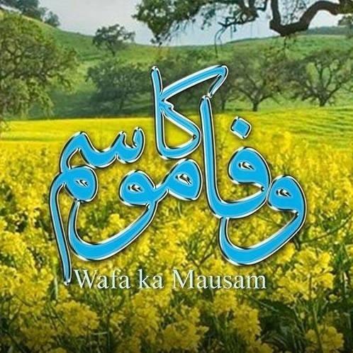 Wafa Ka Mausam