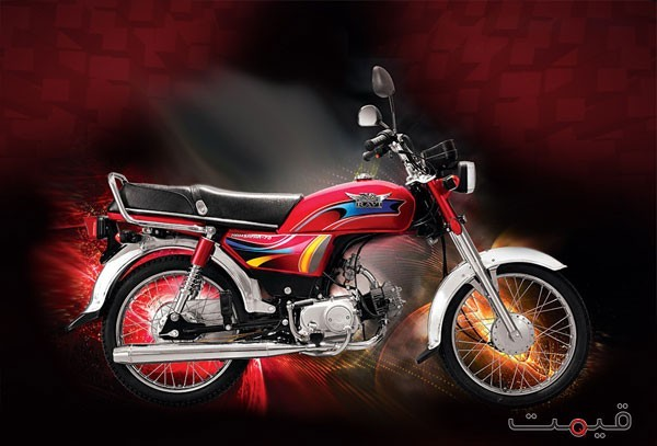 Ravi Humsafar 70