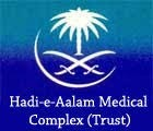 Hadi-e-Aalam Medical Complex (Trust)